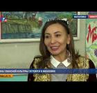 Embedded thumbnail for День узбекской культуры состоялся в Малаховке.