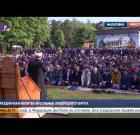 Embedded thumbnail for Праздничная молитва мусульман Люберецкого округа