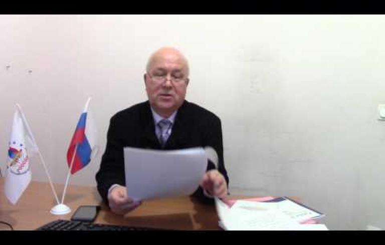 Embedded thumbnail for Этномедиация Плотников А Д , Ч 2