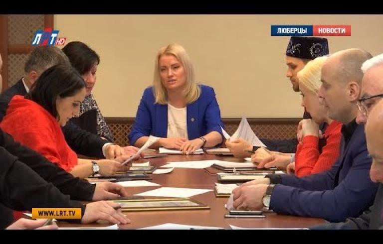 Embedded thumbnail for Заседание комиссии по межнациональным отношениям прошло в Люберцах.