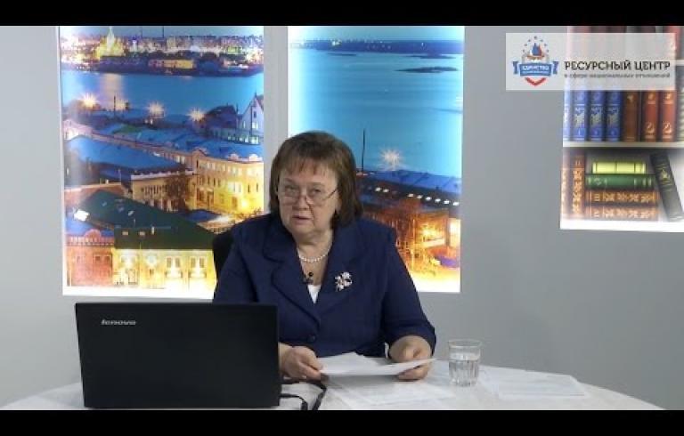 Embedded thumbnail for Роль СМИ в сохранении самобытных культур, исторического наследия и традиций народов России