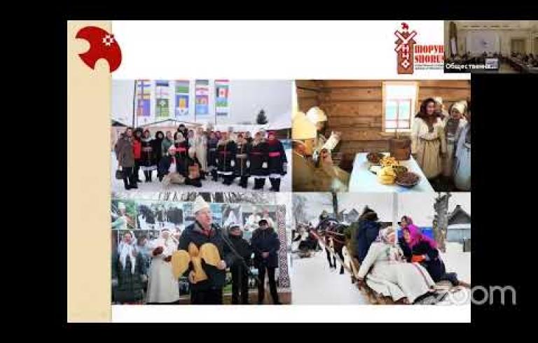 """Embedded thumbnail for II Общероссийская конференция """"Устойчивое развитие этнокультурного сектора"""". Презентация WOW-мероприятий проекта «ЭтНик:ПроДвижение» и проекта «Ресурсная среда». 18 марта 2021 г."""