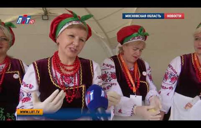 Embedded thumbnail for В Подмосковье прошел II областной фестиваль национальных культур «Подмосковье – территория дружбы»