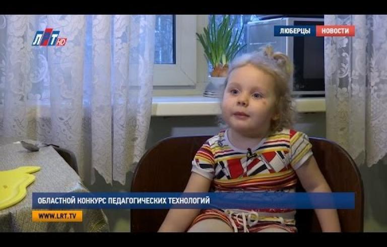 Embedded thumbnail for  Юная люберчанка Полина Симонова приняла участие в шоу «Лучше всех!»