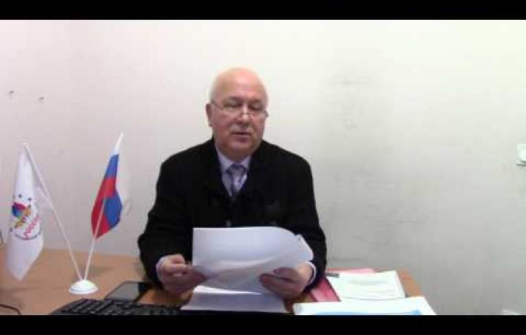 Embedded thumbnail for Этномедиация Плотников Александра Дмитриевича