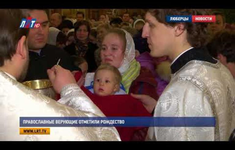 Embedded thumbnail for Православные верующие отметили Рождество